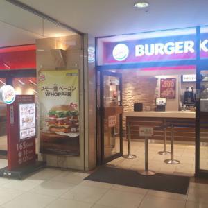 バーガーキング キャンペーン「バーガーキング」なぜいま日本の若者の間で人気が!?」
