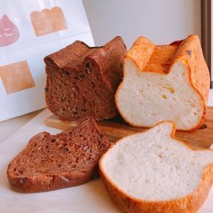 「ねこねこ食パン」ってねこの形の食パンだよな!果たしてお値段は?