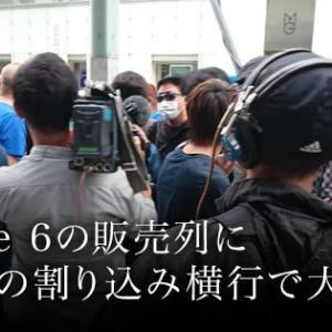 2019年は中国人犯罪者から日本を守る1年にいたしましょう!