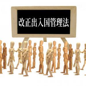 中国人を入国させるのは危険では?偽造在留カードが1枚4万円から?