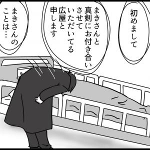 祖父が見せてくれた最期の夢〜金色星〜