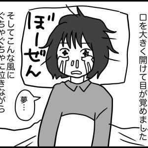 祖父が見せてくれた最期の夢〜電話〜