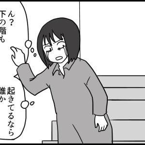 祖父が見せてくれた最期の夢〜結末〜