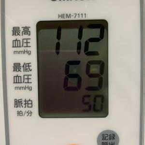 不整脈と低血圧