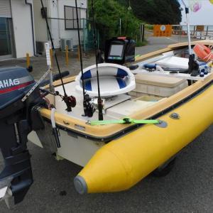 緊急速報、中古小型ボート売りますっ!安いでっ♪