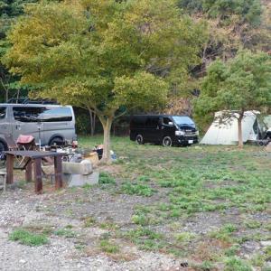 極楽キャンプ場とは、あなたのためのキャンプ場です。