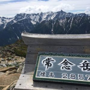 【2018年6月】一ノ沢から常念岳その1~登山口へのアクセスや注意点