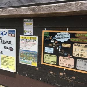 【2018年7月】白馬大池テント泊と小蓮華山 ルート上の注意点など