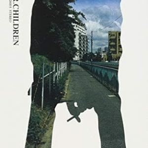 Mr. Children - Heavenly Kiss