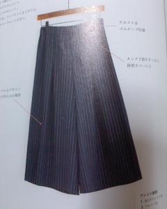 日本一簡単におしゃれな大人服が作れる本 より ガウチョ
