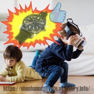 腕時計をもっと好きになろう「rich-watch」