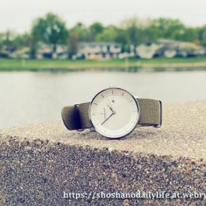 デンマーク発デザイン腕時計「Nordgreen(ノードグリーン)」ってどうなの?