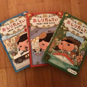 海外で子育て、日本語教育にシュールなアニメを活用