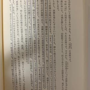 山田晶『アウグスティヌス講話』