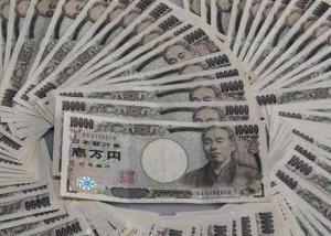50円玉貯金