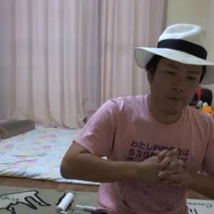 【審議】金バエ!!元カノ千葉杏奈がユーノとFC2配信した理由がこちら・・・