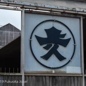 福岡市内 スナップ写真 色々 3 Monotone