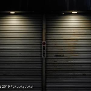 コンパクトデジタルカメラ ニコン A900 作例 その3 夜景