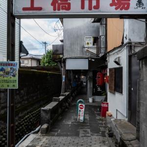 福岡 スナップ写真 八女 土橋市場 昭和なSNS映えスポット