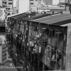 北九州ディープ 小倉 モノクロレトロ写真 その4
