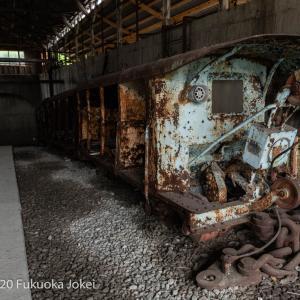 三池炭鉱 三川坑跡 朽ちていく物と記憶 その1