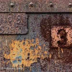 三池炭鉱 ノスタルジックな宮原坑跡 今は動かない錆びたトロッコ