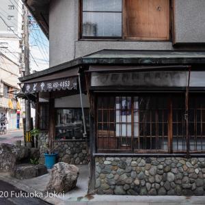 福岡路地裏探訪 美野島 住吉 ノスタルジック&レトロ