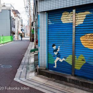 福岡路地裏探訪 美野島商店街 ノスタルジック&レトロ