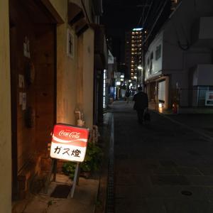 福岡夜の情景 静かな夜の福岡市内 レトロ編