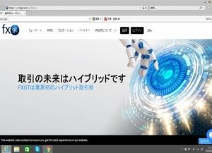 Matsubara Shinji Blog 先週の記事:3/30~4/4