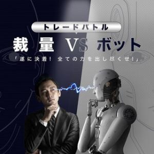 Matsubara Shinji Blog 先週の記事:10/4~10/10
