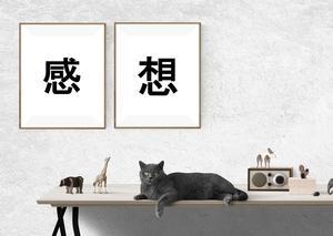 Matsubara Shinji Blog 先週の記事:12/6~12/12