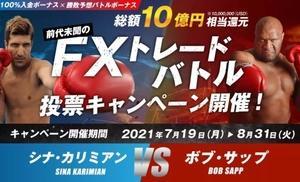 Matsubara Shinji Blog 6/13~7/22