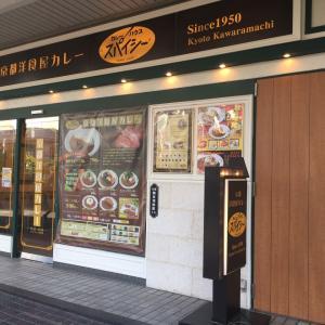ガッツリ★ジャンボチキンカツカレー780円[住吉・ カレーハウス スパイシー JR住吉店]