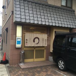 親子丼セット900円[甲南山手・御影]