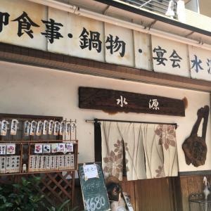 うな丼セット780円[御影・水源]