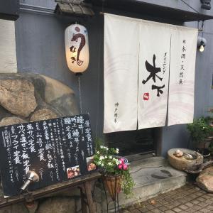 満足★天然魚のフライ定食1200円[岡本・ダイニング木下]