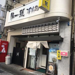 豚一頭清湯麺&肉盛中皿★1200円[住吉・J.B GAIA]