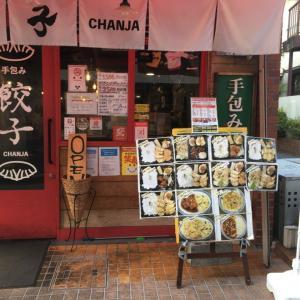 四川麻婆豆腐ランチ★680円[岡本・手包み餃子 CHANJA]