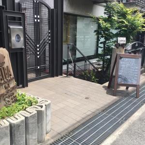 感動★ランチパスタ1430円[摂津本山・ALBA]