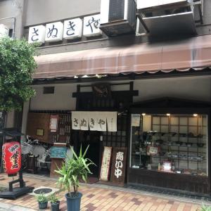 親子丼+ざるうどん870円[元町・さぬきや]