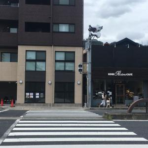 新店情報★ta. + fast salad 神戸摂津本山店