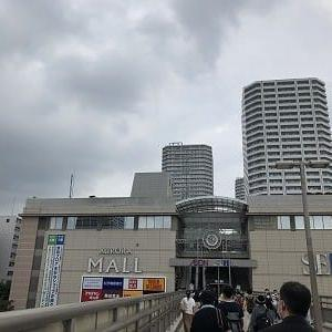 イオンスタイル東戸塚