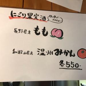 にごり果実酒