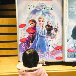 映画「アナ雪2」と「スター・ウォーズ」観てきました!