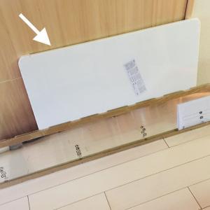 IKEAのVEMUND ヴェムンド ホワイトボード/マグネットボードを設置しました!