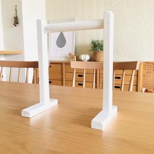 【ハンガー収納】簡単DIY♪ ハンガーホルダーを作ってみました!