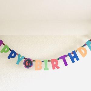 Happy Birthday 6歳!