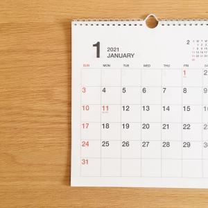 【無印】と【ダイソー】のカレンダーをくらべてみました。来年のカレンダーはコレに決まり!