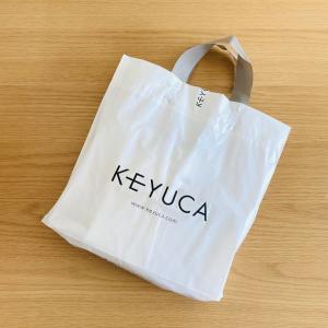 KEYUCAで買ったモノ。無印とKEYUCAのゴム手袋比べてみました。
